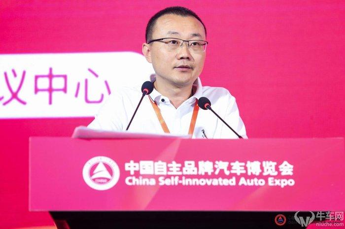 中国自主品牌汽车发展论坛 团车网与众车企探索新未来